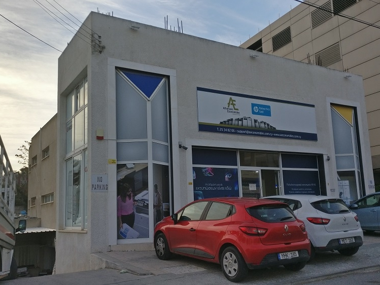 For Sale: Commercial (Shop) in Agia Zoni, Limassol    Key Realtor Cyprus